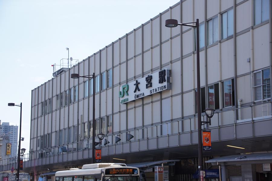 とても大きなJR大宮駅。東北新幹線の停車駅としても有名ですね。