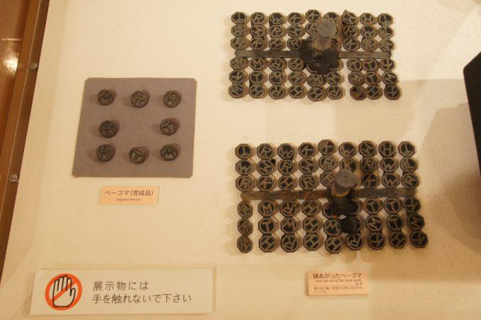 鋳型から抜いたばかりのベーゴマと完成品。昭和の代表的な玩具ですね。
