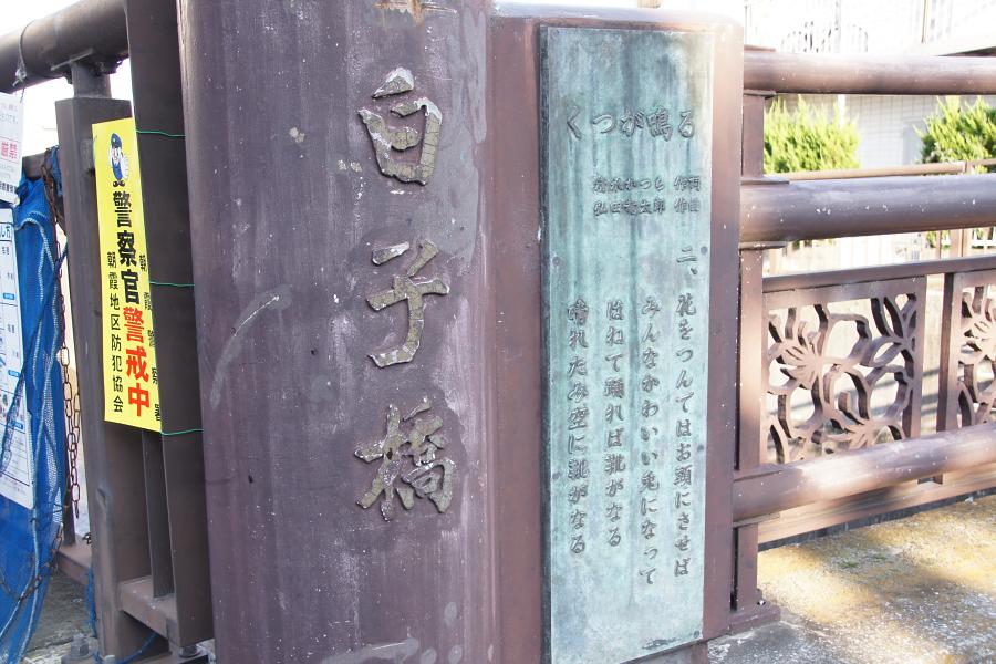 埼玉e街リポート・東武東上線和光市駅周辺・その3