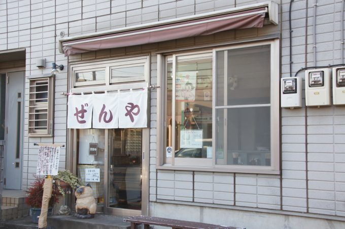 JR武蔵野線新座駅から程近くにある「ぜんや」さん