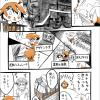 埼玉WEB漫画「ださくないたま!」第5回