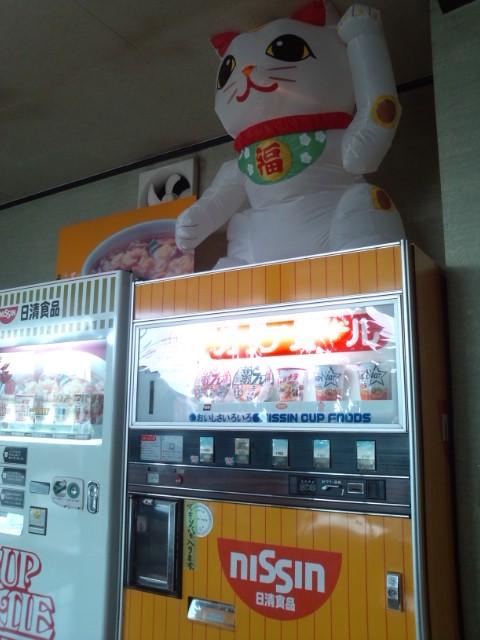 日清食品自販機
