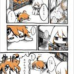 埼玉WEB漫画「ださくないたま!」第7回