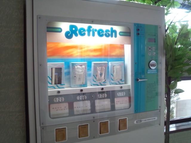 アメニティ自販機