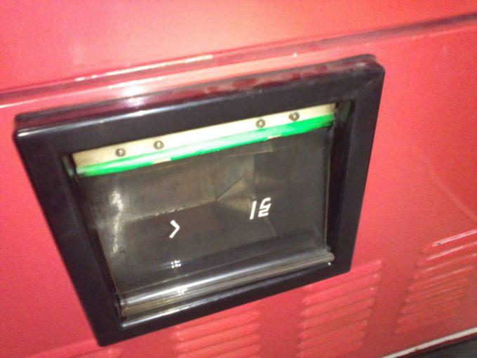 レトロトースト自販機