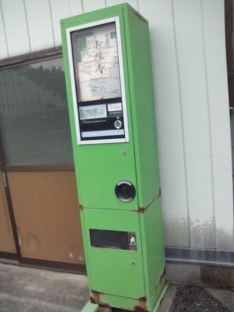 お線香の自販機