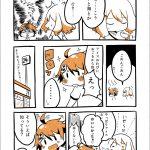 埼玉WEB漫画「ださくないたま!」第10回