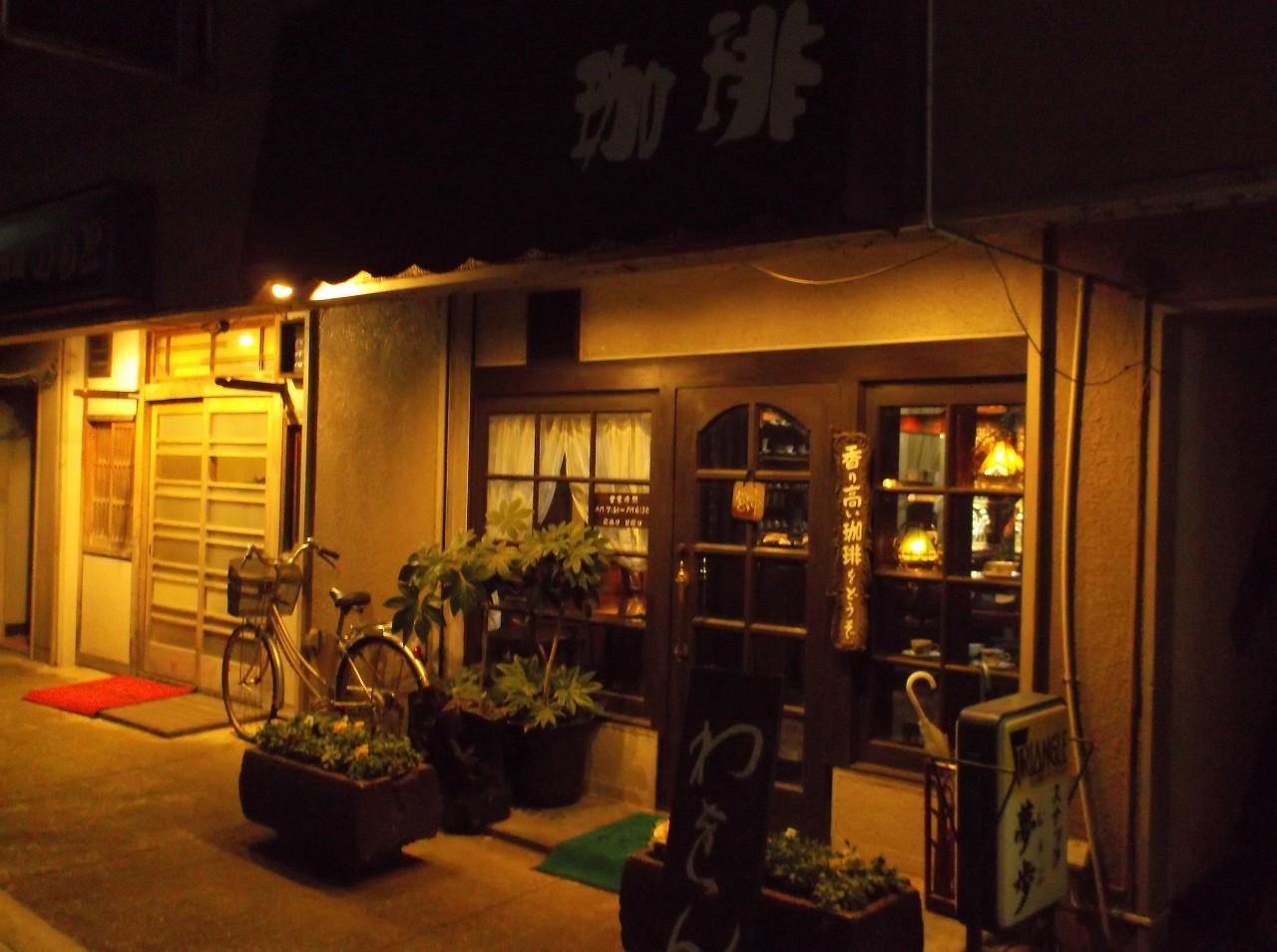 いまや埼玉の誇る名物料理であり北本市民のソウルフード 埼玉ブルース第二十八回