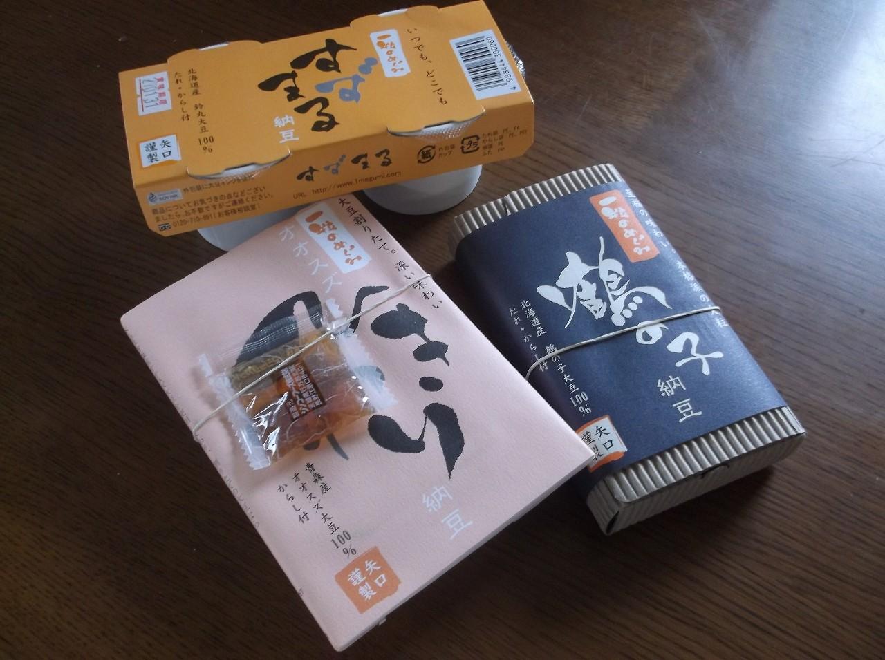 全国納豆鑑評会優秀賞受賞、納豆界のスター 埼玉ブルース第三十二回