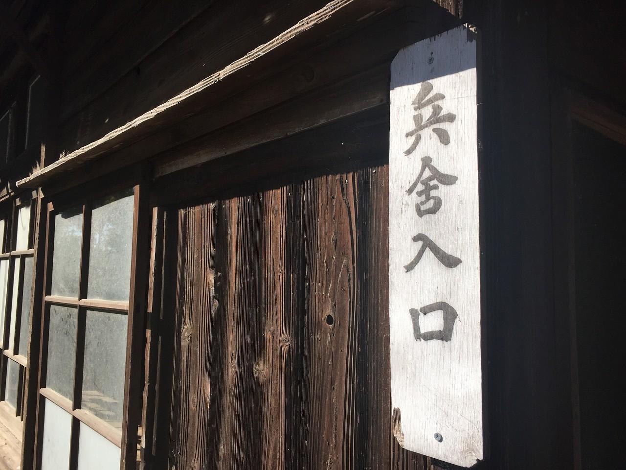 埼玉のちょっと硬派な素顔 埼玉ブルース第三十三回前編