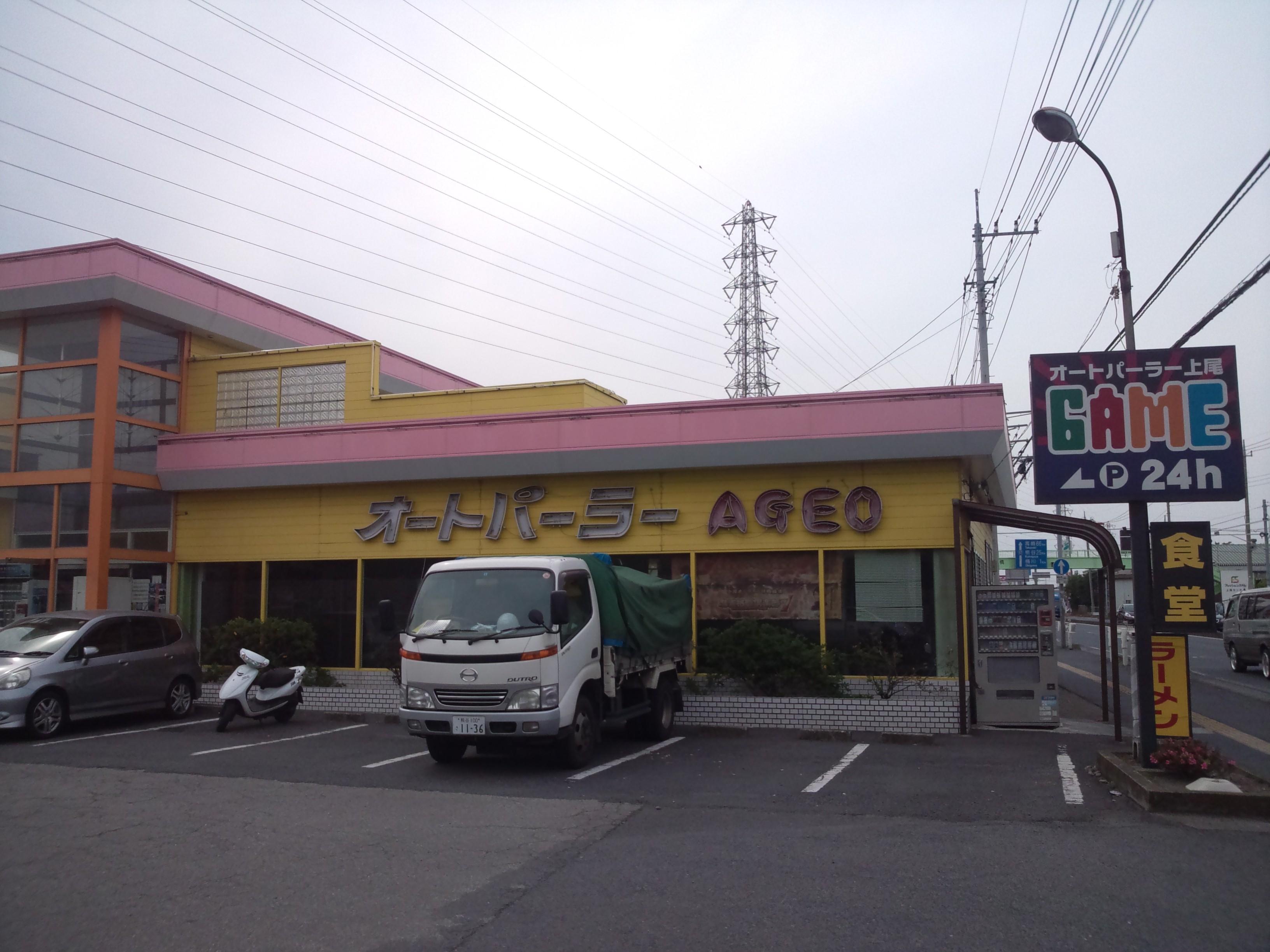 総集編 埼玉ブルース第四十回