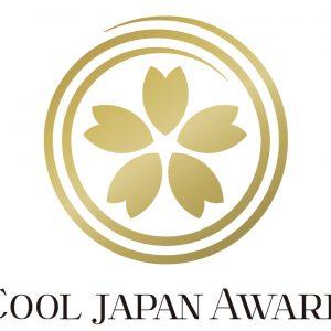 羽生市「世界キャラクターさみっとin羽生」の「COOL JAPAN AWARD2017」特別表彰授与が決定