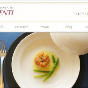 料理は芸術か?フランス料理 アプランティ
