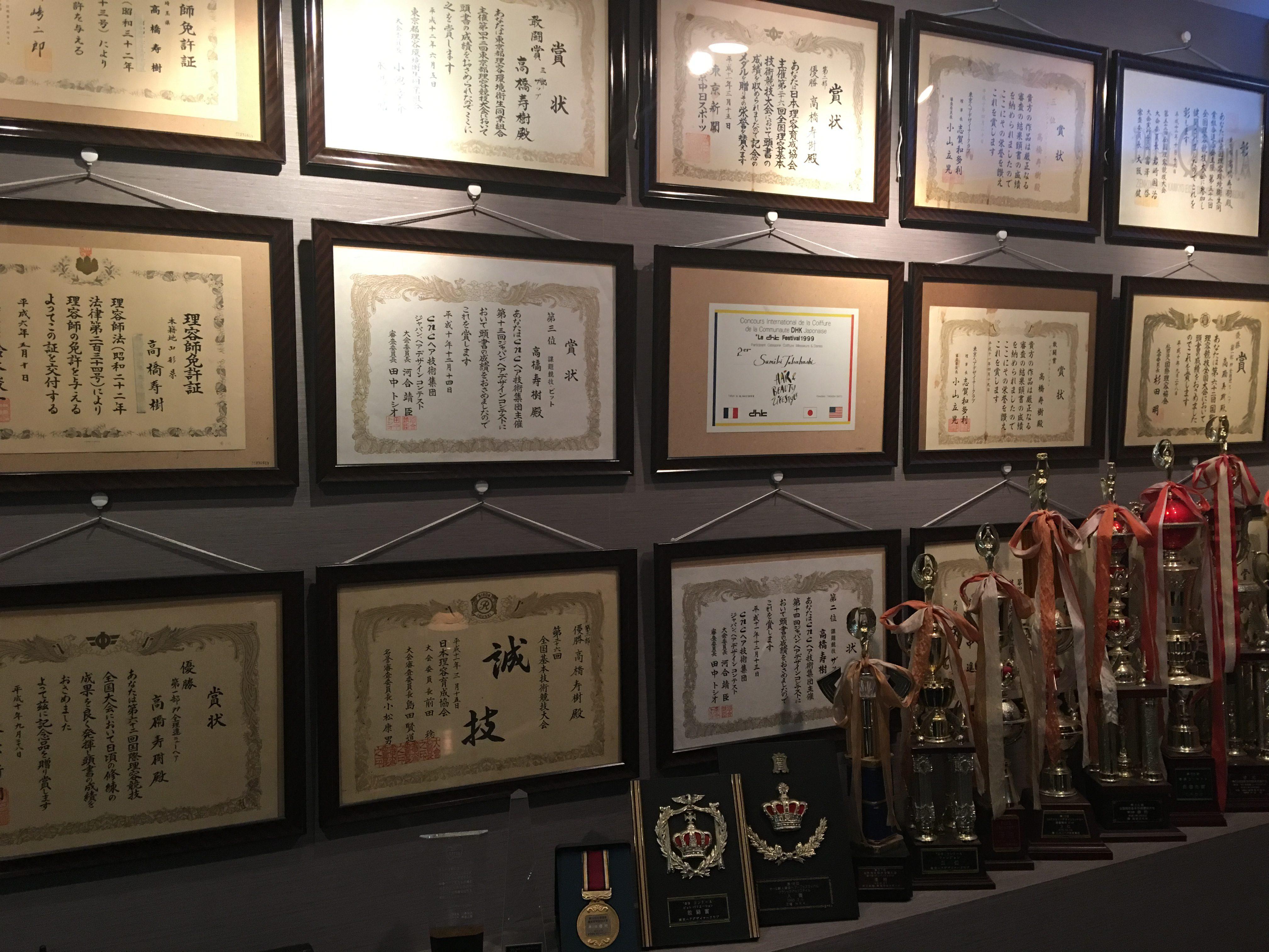 埼玉の有名人やセレブが通う美容室ってどんなとこ?潜入してみた(画像あり)